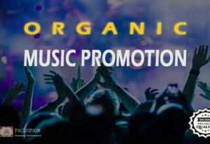 SoundCloud Music Promotion For Your Tracks